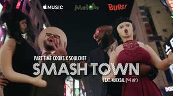 Part Time Cooks x SoulChef feat. Nucksal - Smash Town video