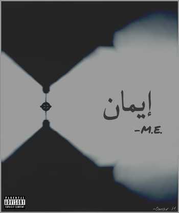 M E - Faith