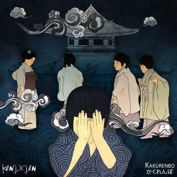 Konixion - Kakurenbo
