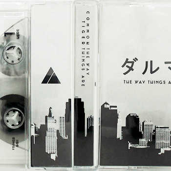 Common Tiger - The Way Things Are: Beat Tape