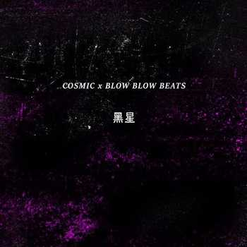 Cosmic with Blow Blow Beats - Black Star