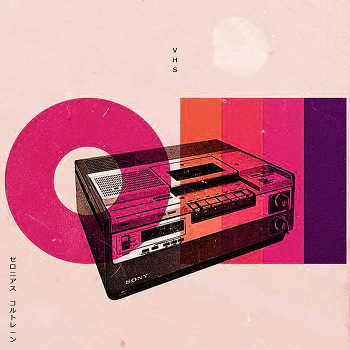 Thelonious Coltrane - VHS