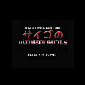 Cybass - Ultimate Battle - Theme
