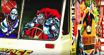 CZARFACE x GHOSTFACE KILLAH - Mongolian Beef video