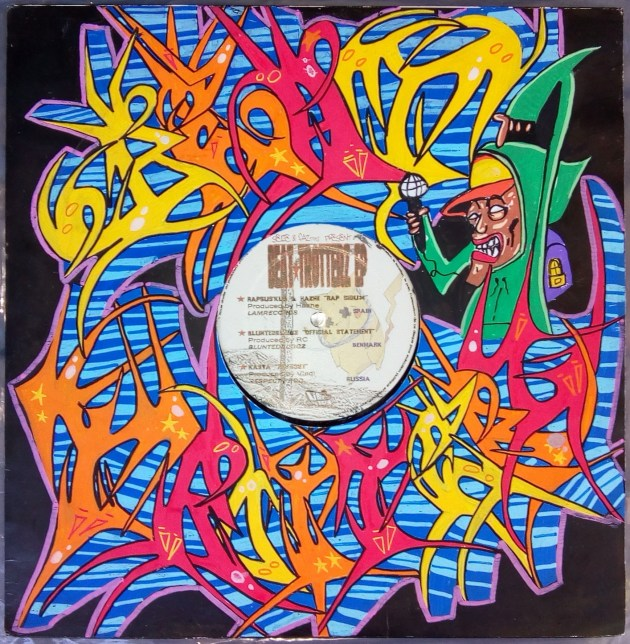 Second Beat Trotterz vinyl cover customized by Aste