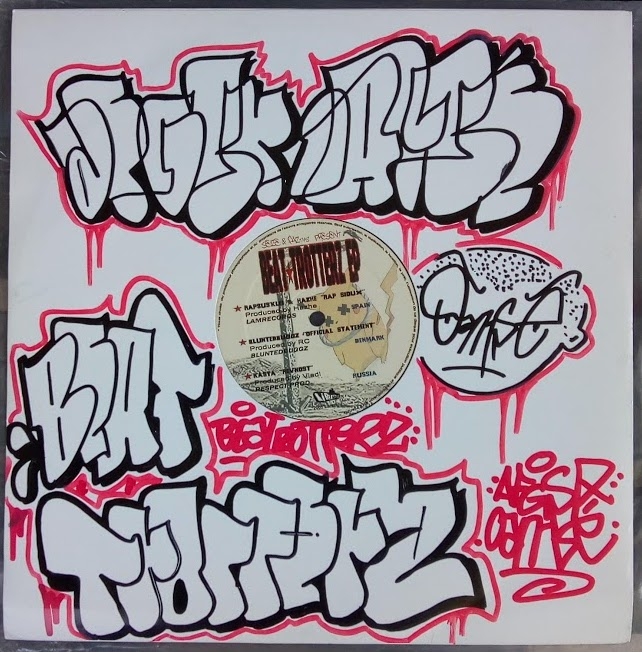 Second Beat Trotterz vinyl cover customized by Oamse