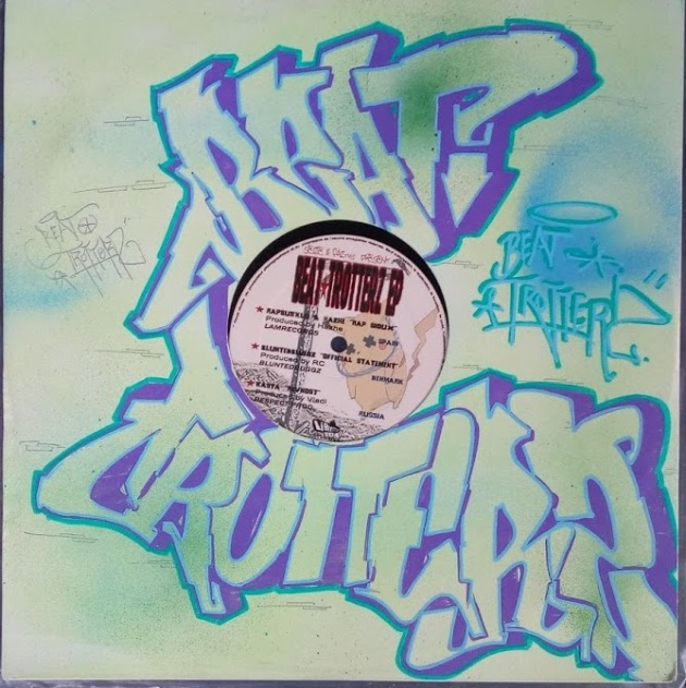 Beat Trotterz vinyl cover customized by oneck