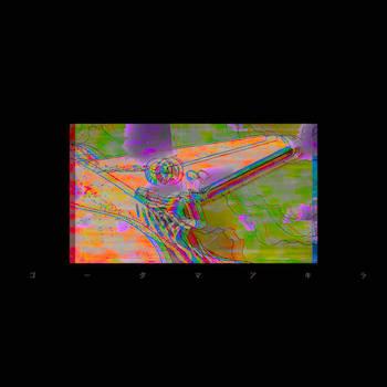 Akira Gautama - Remix Vol. 2 リミックス