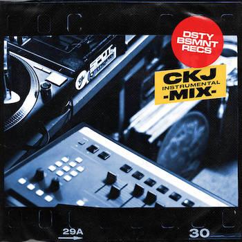 Chang Kee Jazz - Beat mix (Sp1200 original sound)