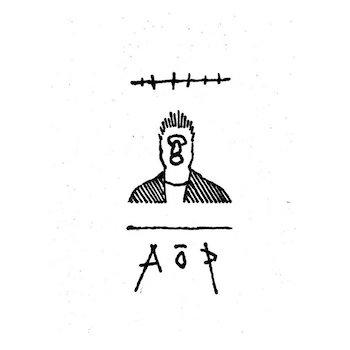 maiji x lee (asano+ryuhei) - aop